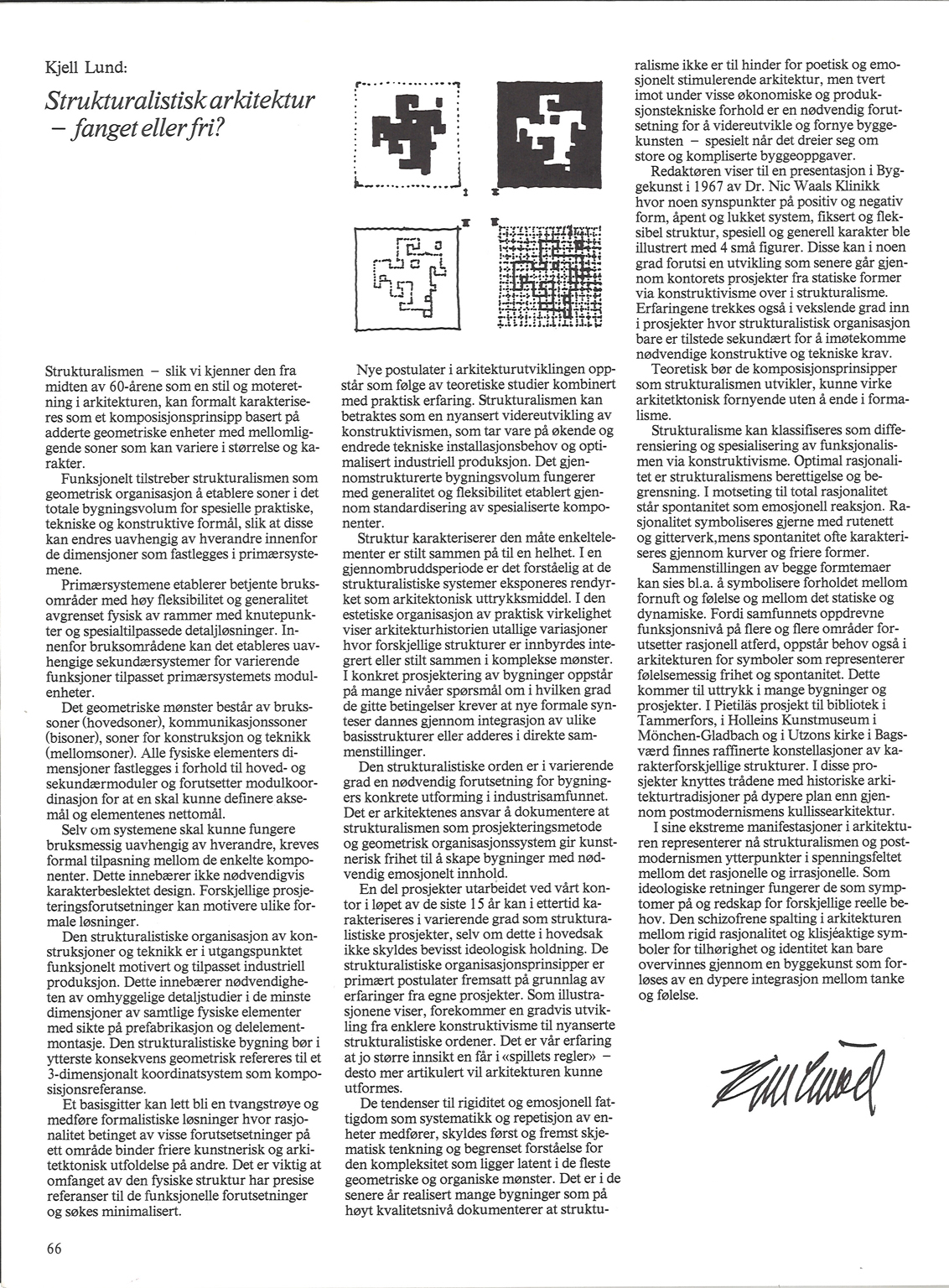 1983_1 essay Essay 5evaluating health-care equity  in this essay we discuss key  methodological challenges in the measurement of  eff health care 19831: 179–85.